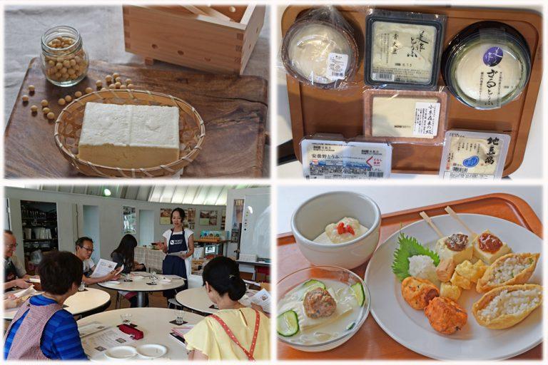 1DAY豆腐マイスター認定講座 岡山開催決定!